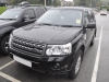 Landrover Freelander 2 2010 bluetooth upgrade 001