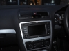 Skoda VRS 2010 bluetooth upgrade 002