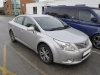 Toyota Avensis 2011 aerial upgrade 001